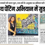 Hindi news paper,India